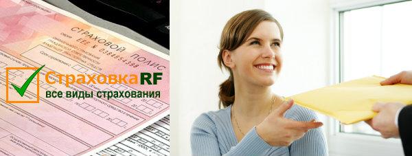 Заказать билет на поезд через интернет в витебске